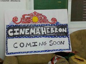 02 CINEMA HEBRON (23) by A. Daniel Roth