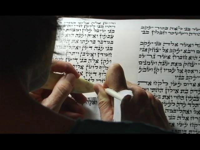 Women Writing Torahs