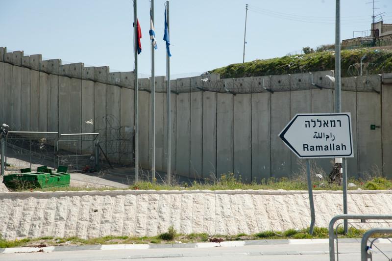 Twenty Four Hours in Ramallah