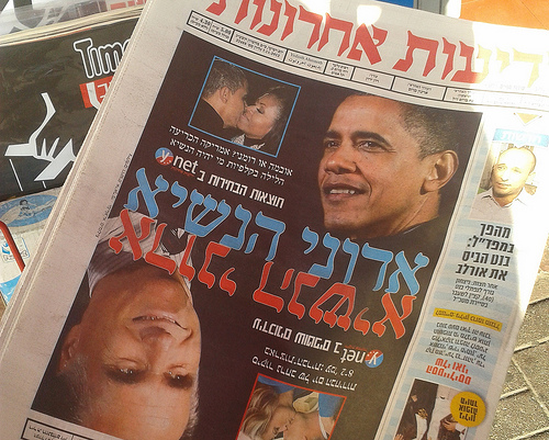 Unlikely ways Obama could appreciate Netanyahu's backing of Romney