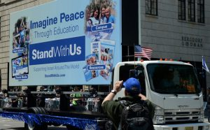 2015 Israel Day Parade in NYC. Photos copyright Gili Getz.