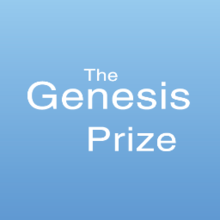 The Genesis Prize Is Currently A Monumental Waste of Money