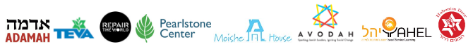 jewish-intentional-communities-conference-cosponsors-logos