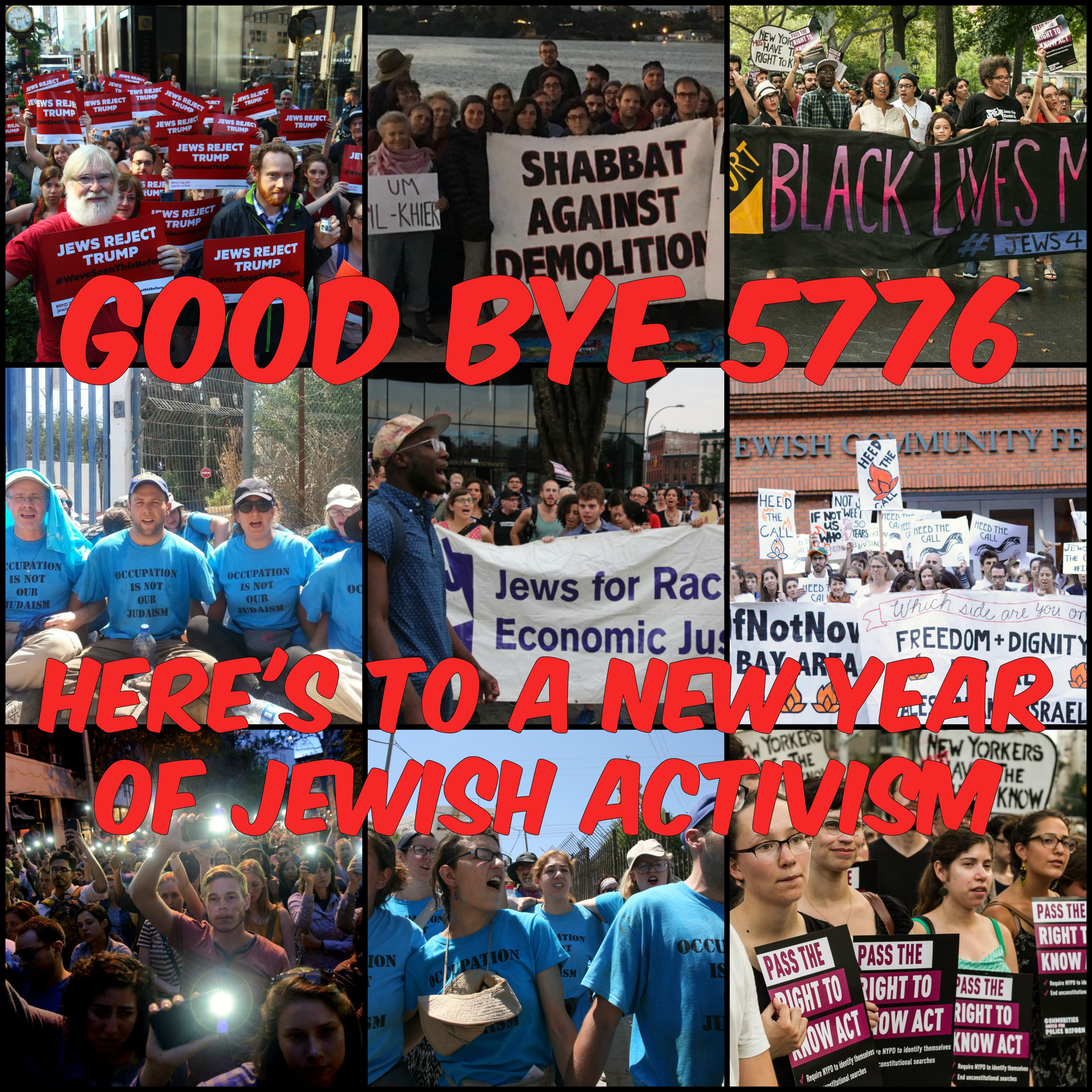 Goodbye 5776 — Hello to a new year of Jewish activism