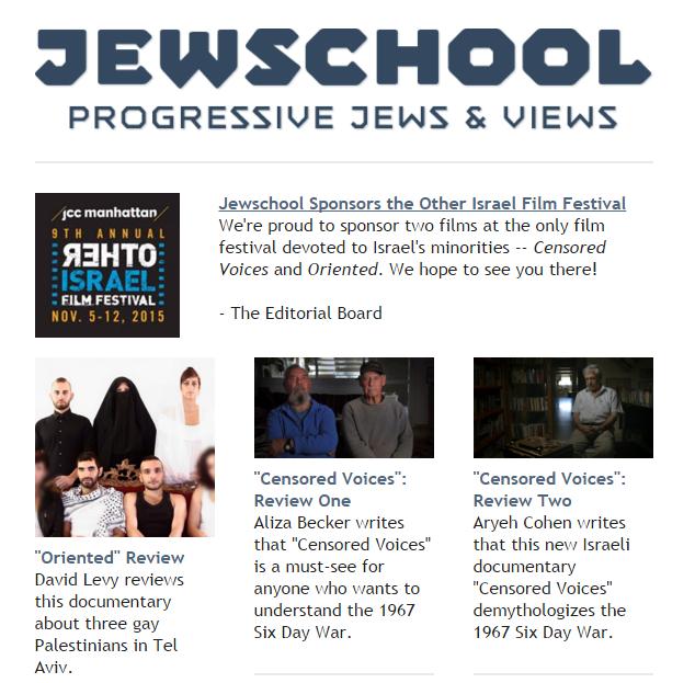 Jewschool Newsletter