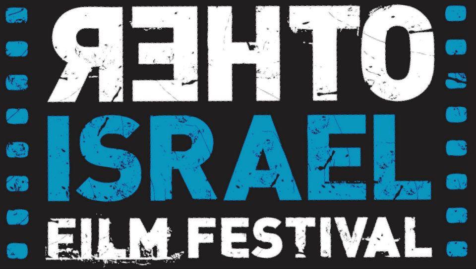 Jewschool sponsors Other Israel Film Festival 2015