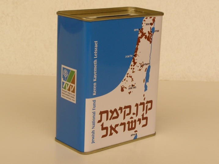 Tu BiShvat #TorahForTheResistance