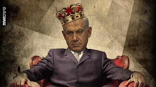 Is Benjamin Netanyahu King of the Jews?