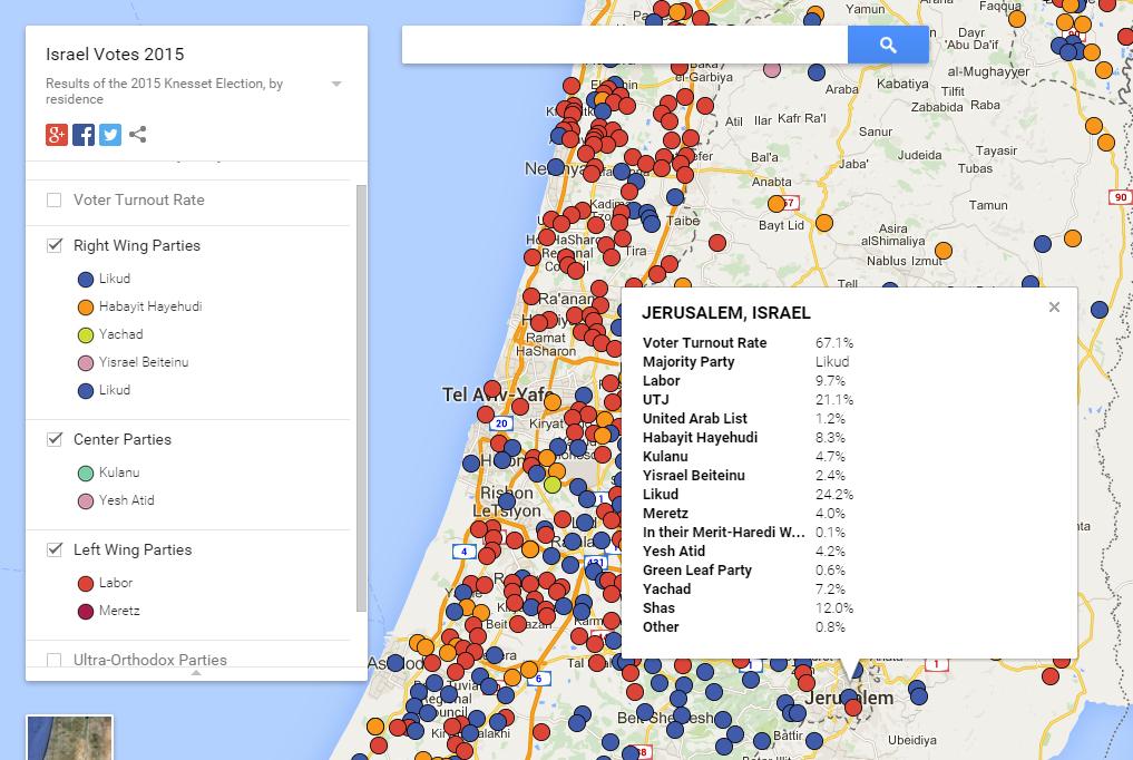 Screenshot Israel Votes 2015