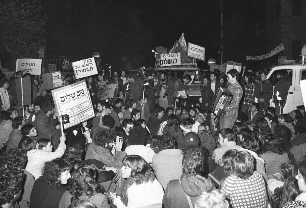 Israelis Rising Up: Remembering with Yuli Tamir and Janet Aviad