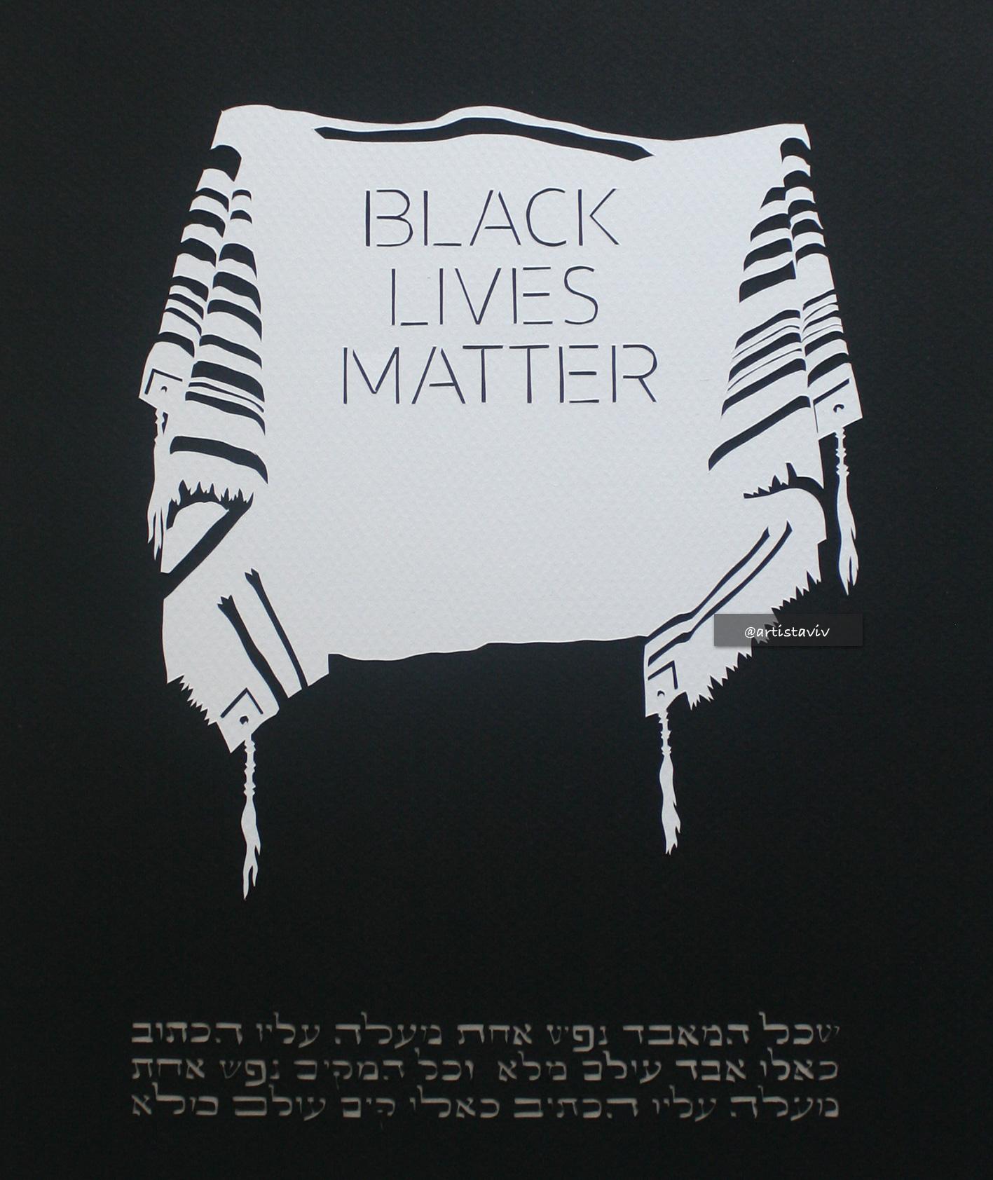 The artist behind the Black Lives Matter tallis artwork