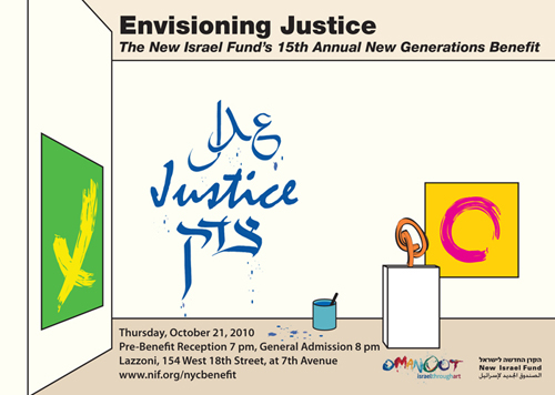 Envisioning Justice: The 15th Annual New Generations Benefit