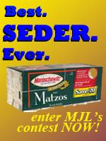 Free Matzah. Act Now.