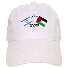 What are the True Outcomes in Israel/Palestine…and Baseball?