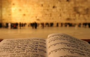 A siddur open to the  Birkhot haShachar, the Morning Blessings.